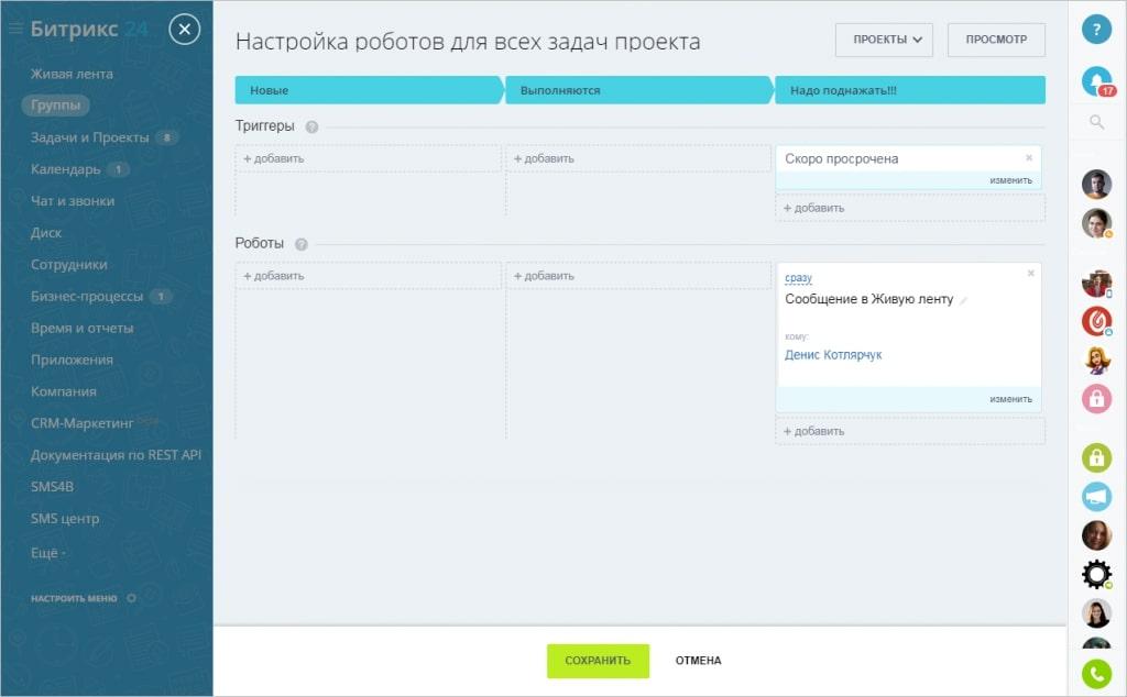 roboty_task